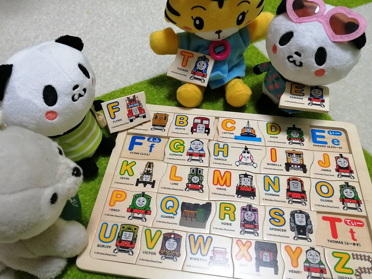 3人の子供の年齢のパズル